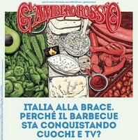 gambero-marzo18-box