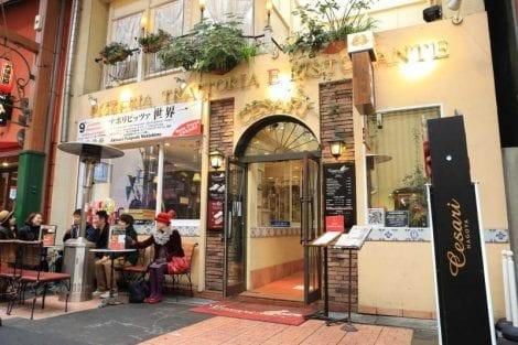 Trattoria Pizzeria Cesari