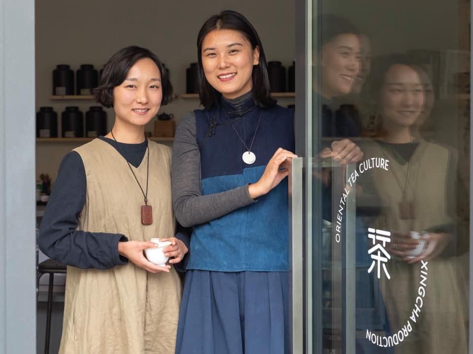 Yiyun Mao e Wu Di, sull'uscio di Xing Cha