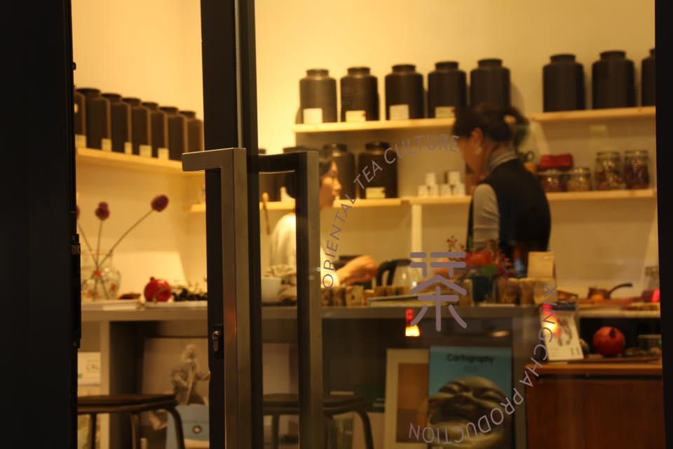 La bottega di Xing Cha vista dall'esterno