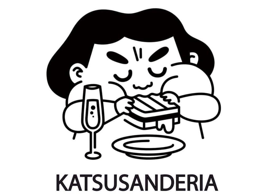 Il logo della Katsusanderia