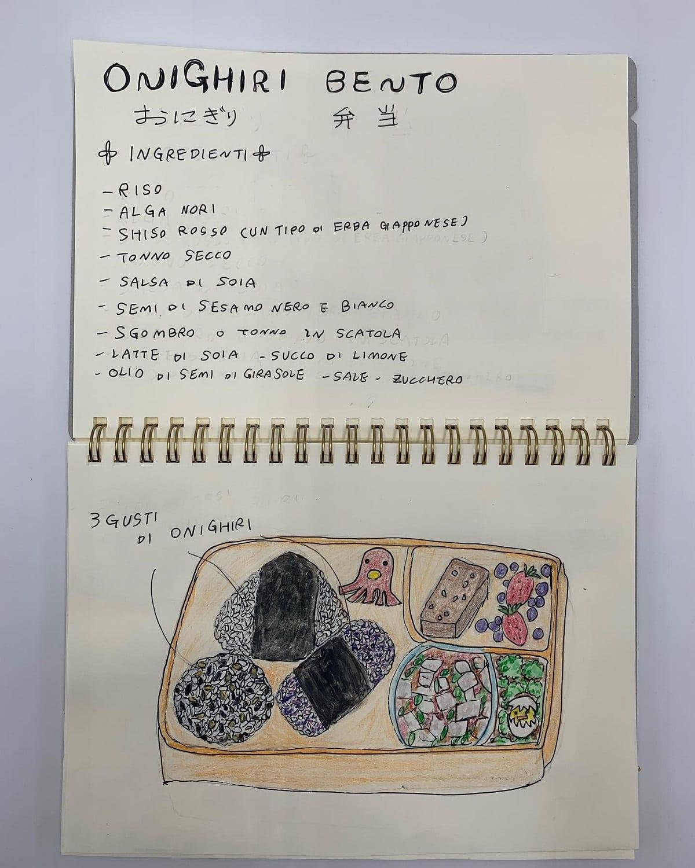 Illustrazione di bento onigiri
