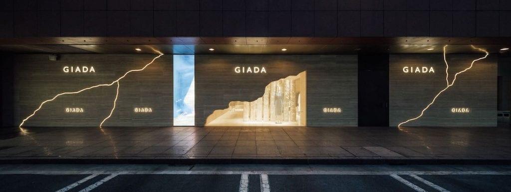 giada garden
