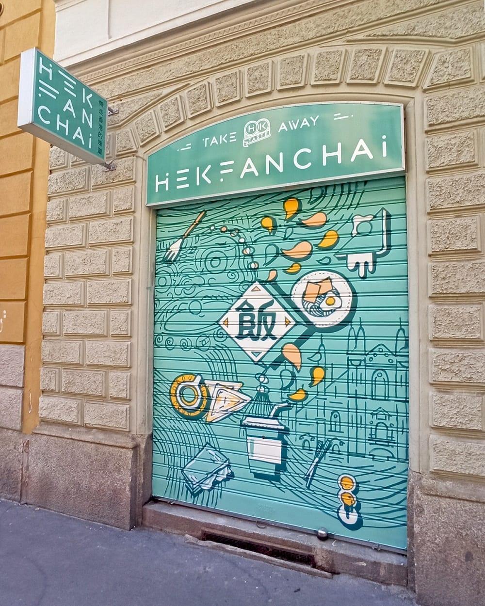 La saracinesca di Hekfanchai