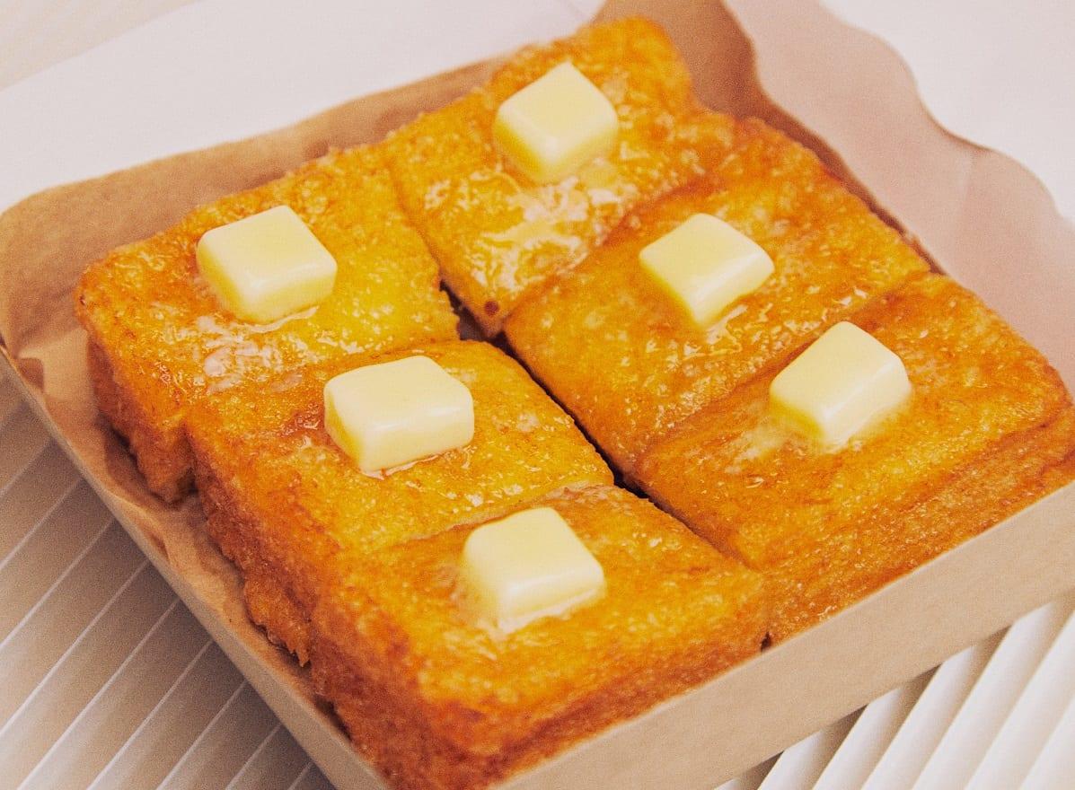 French Toast di Hong Kong