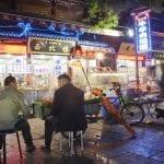 3862384167 Beiyuan Men la strada principale del quartiere musulmano di Xian