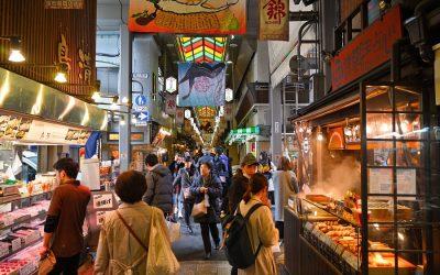 Il mercato di Kyoto