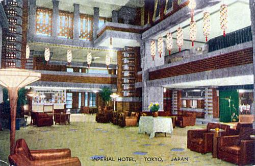 IMPERIAL HOTEL2