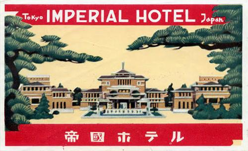 IMPERIAL HOTEL 1