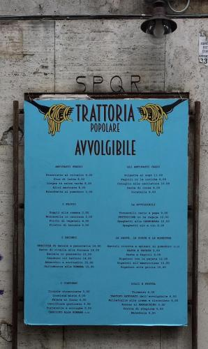 Avvolgibile di Adriano Baldassarre, Roma